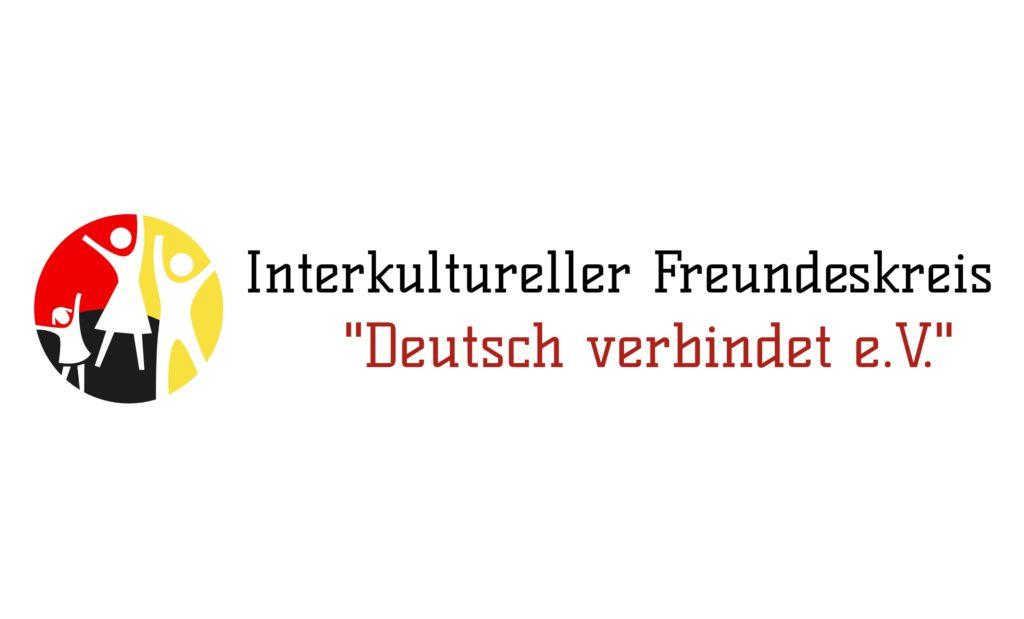 НКО «Deutsch verbindet»