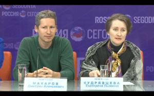 РИА-Новости. видео (18 мая 2015)
