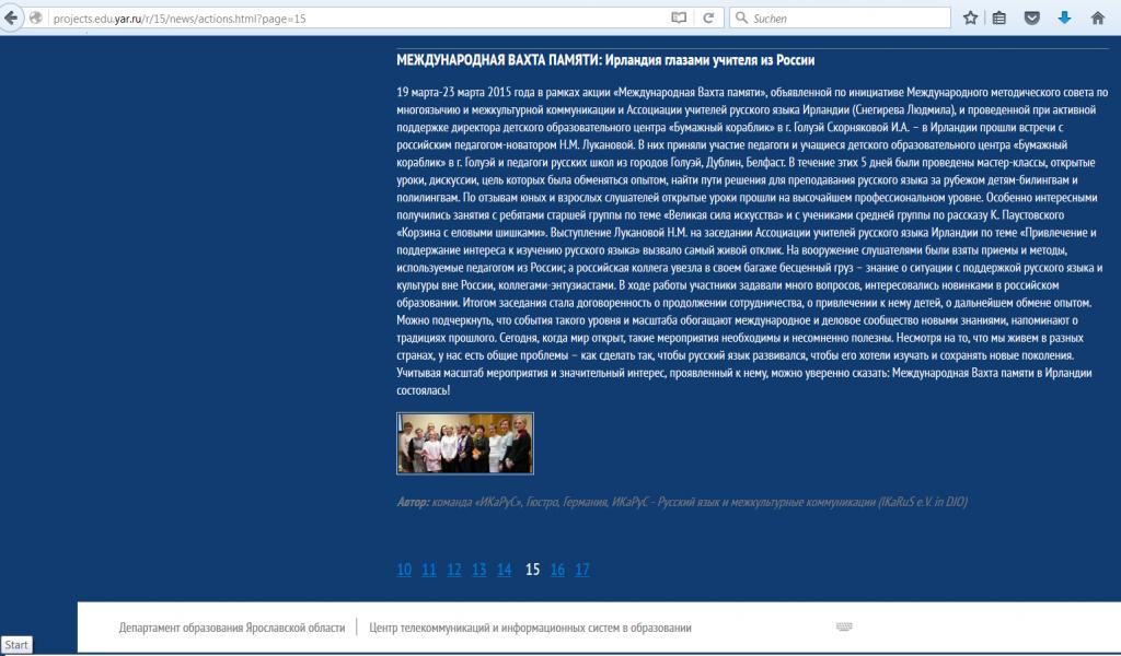 """""""По-русски. Правильно"""" (о наших проектах - на сайте Департамента образования Ярославской области)"""