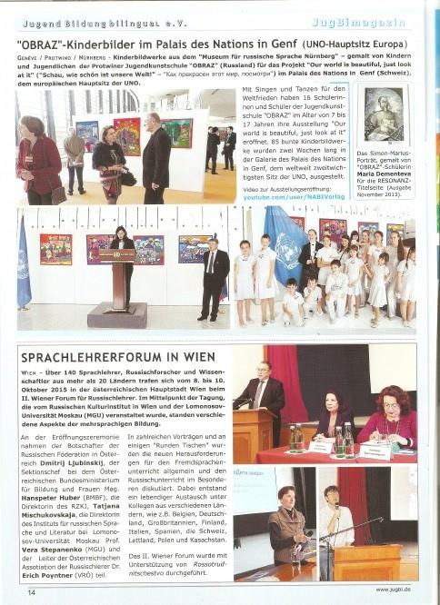"""""""Resonanz"""", N. 12, 2015 (Kongress der Lehrkräfte in Wien und Kinderbilder-Ausstellung in Genf/ UNO-Hauptsitz)"""